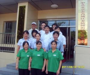 北京西城区椿树街道办事处
