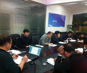 北京维创物业有限公司2013年度风暴会会议纪要
