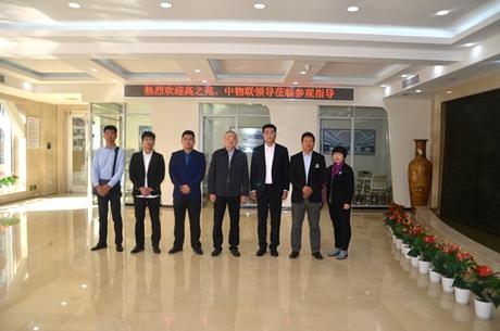 热烈欢迎高之苑物业公司、中物联物业集团领导莅临公司考